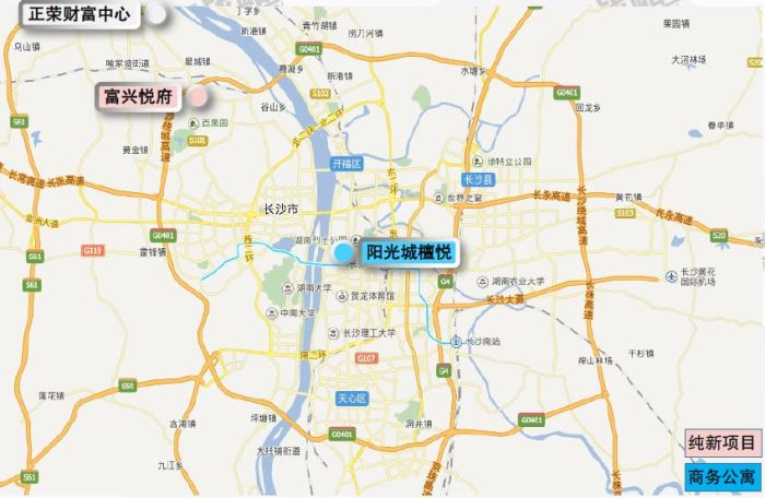 长沙春节楼市成绩出炉:3盘推新卖了515套公寓销售跑赢住宅