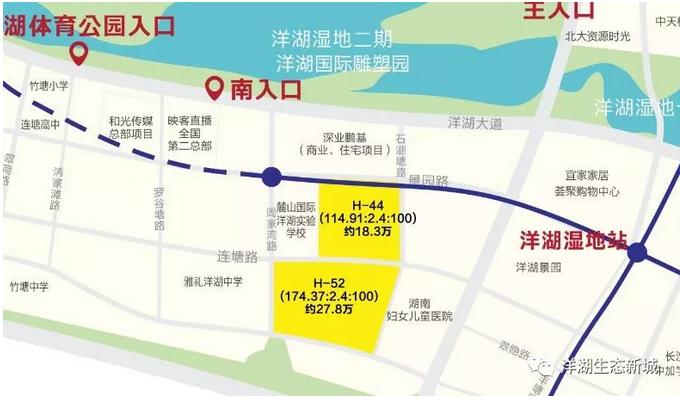【今日楼事】深圳房贷利率再降 首套上浮5%;湖南29名学霸获保送资格(附名单)