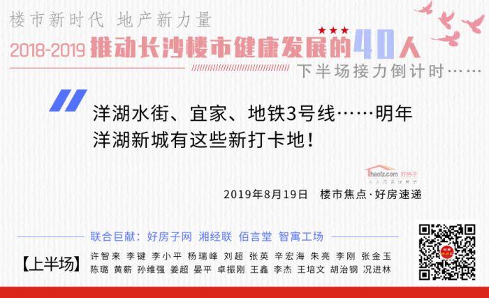http://www.hunanpp.com/dushuxuexi/53230.html