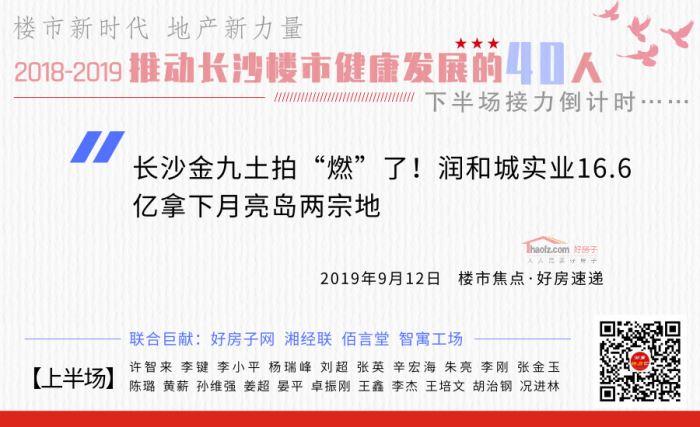 http://www.qwican.com/fangchanshichang/1783885.html