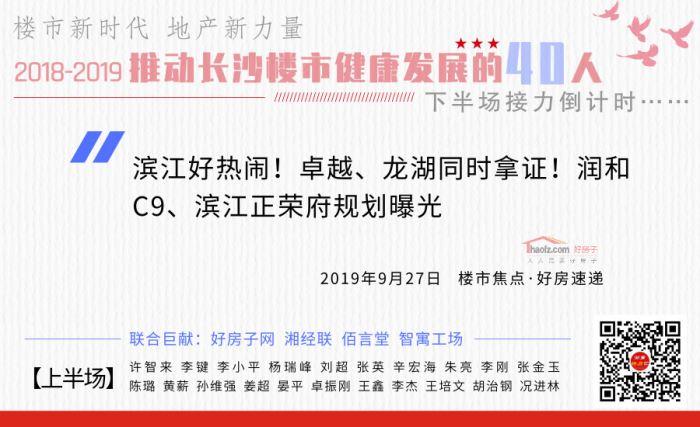 宜昌全面取消落户限制:租房有补贴 买房能打折