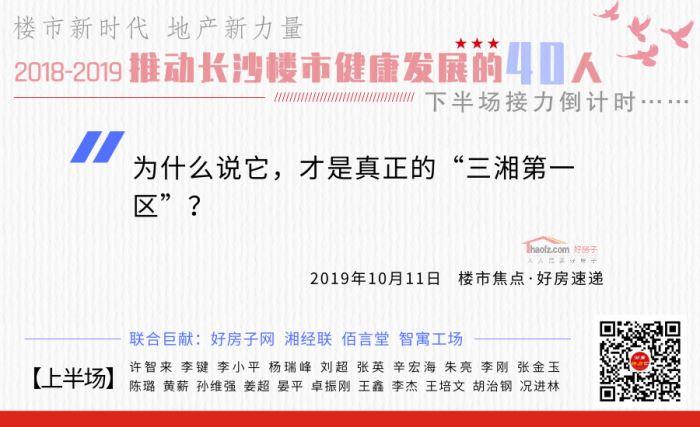 http://www.weixinrensheng.com/shenghuojia/854928.html