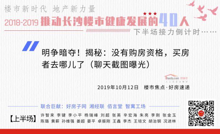 http://www.hunanpp.com/caijingfenxi/67859.html