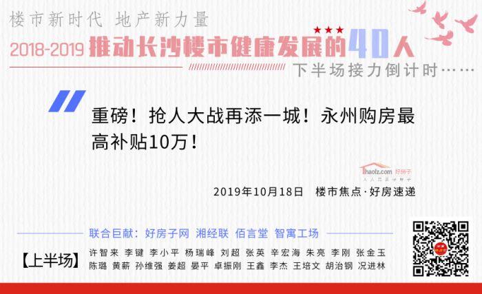 http://www.house31.com/jinrongshichang/51901.html