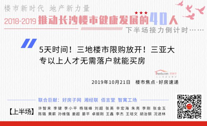 http://www.hunanpp.com/youxiyule/70625.html