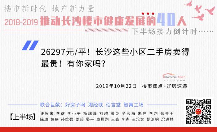 http://www.house31.com/fangchanzhishi/52584.html