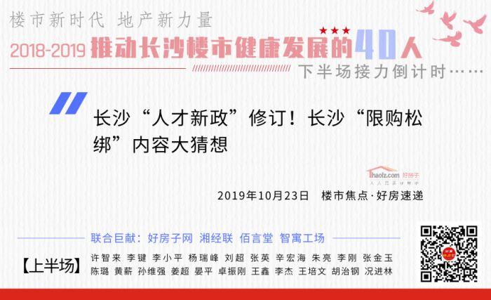 http://www.nowees.com/caijing/1620456.html
