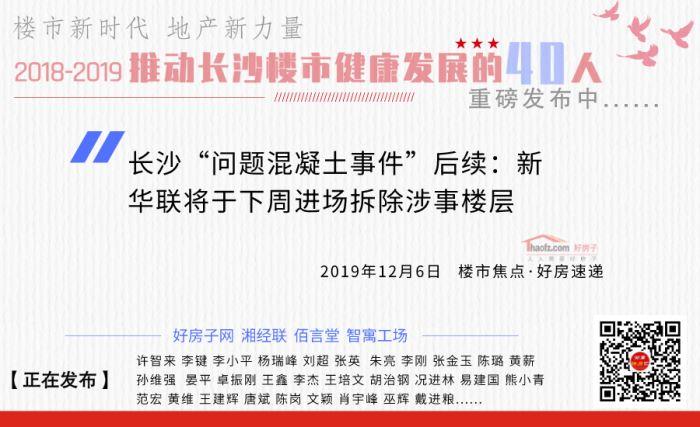 http://www.house31.com/tudiguanzhu/68704.html