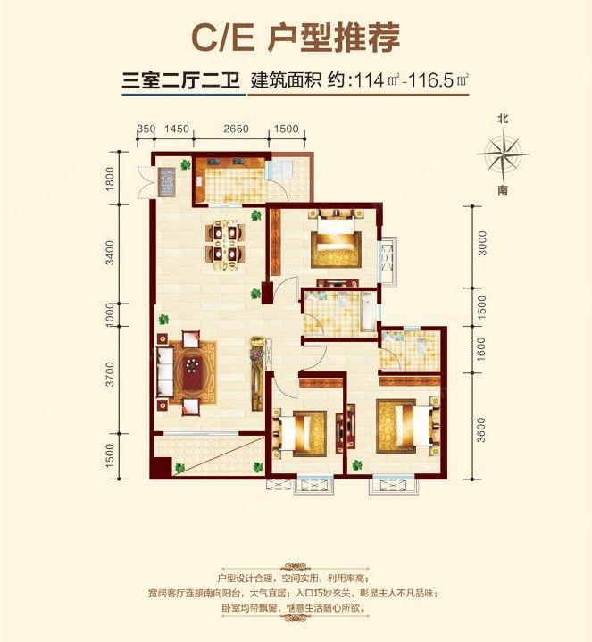 114平面房子设计图
