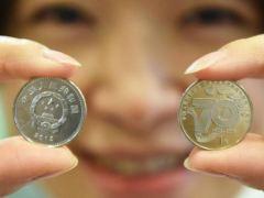 这些年我们追过的纪念币