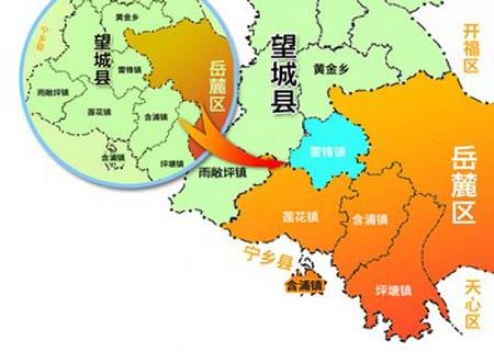 麓南板块地图