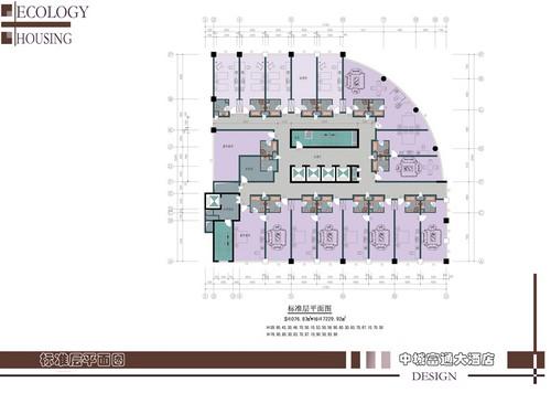 快捷酒店结构组织图