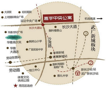 嘉宇中央公寓