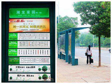 星沙2路,星沙204,205,206路直达项目;地铁三号线汽贸大道站,五号线湘