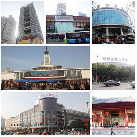 长沙火车站周边商业(图片来源:好房子网)