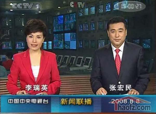 李瑞英张宏民离开新闻联播 退出或因压力大 盘点《新闻联播》剩余主播