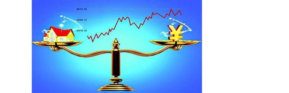 买房投资有学问 如何判断保值性与增值性?