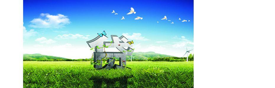专家支招贷款买房方案 三类人群可对号入座