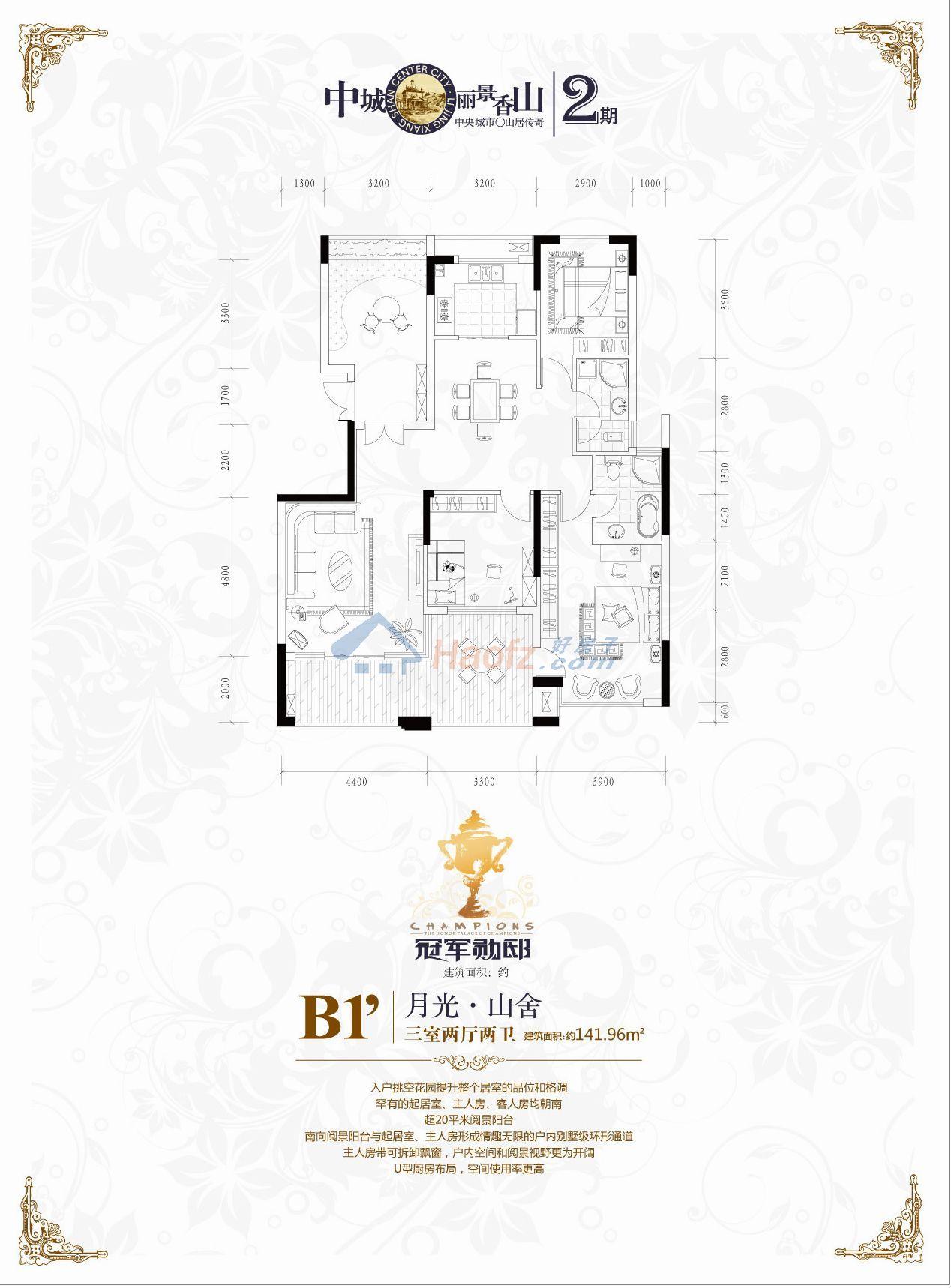 香山长岛17栋平面图