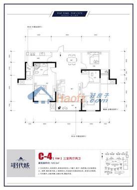 125平方房子设计图三室一卫