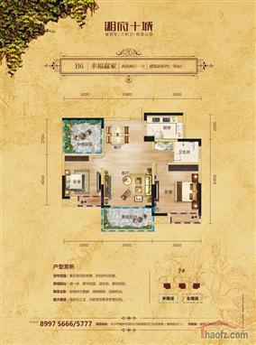 10×10房子内设计图