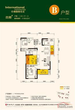 长沙中海国际社区户型图 - 好房子网