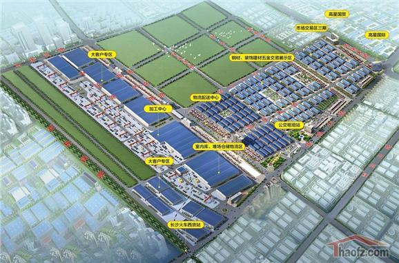 湖南高星物流园·中南钢材装饰建材批发大市场(二期)