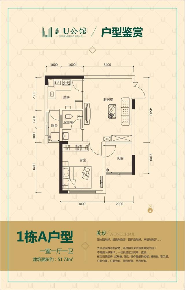 户型设计-120平房子户型图片大全-房屋户型图大全-三居室最好的户型图
