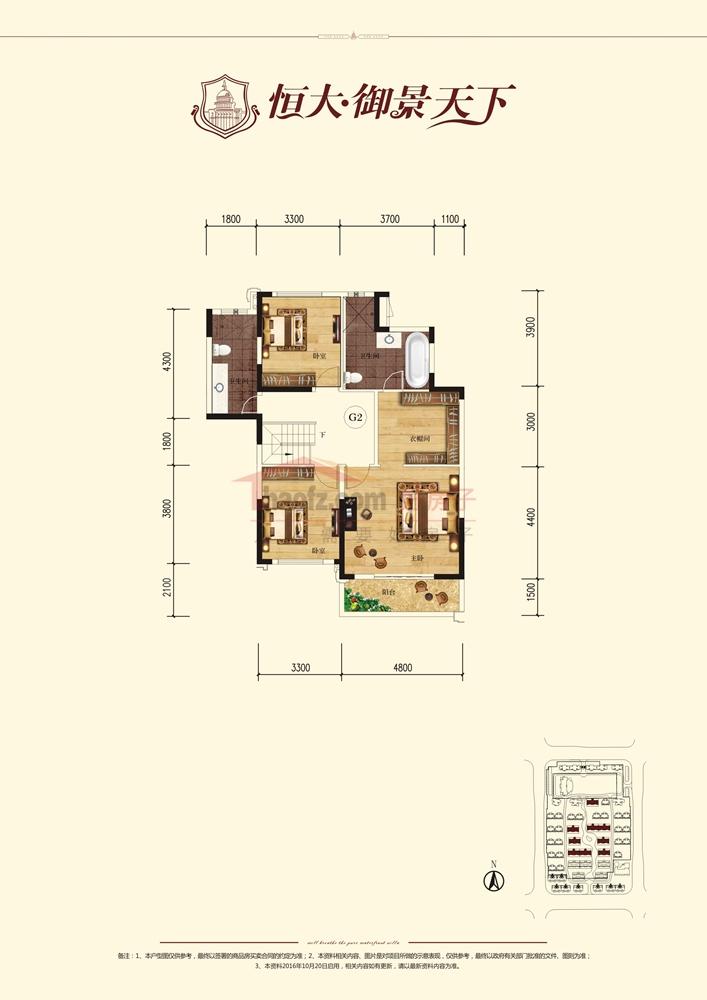 恒大御景天下图片-楼盘总览 - 好房子网