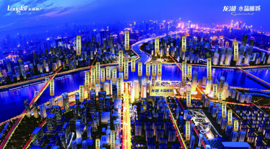 年底必看 抢占滨江金融中轴的四大理由 资讯中心 好房子网