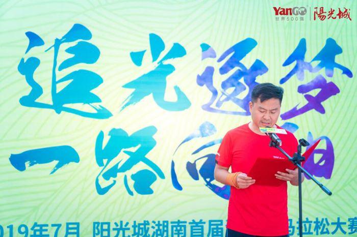 阳光城湖南首届浏阳河马拉松大赛今日开跑!