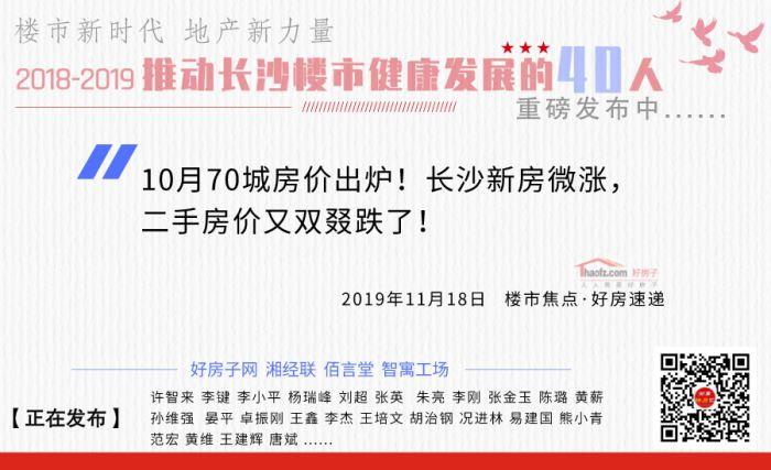 一线城市写字楼空置率分化 北京上升、广州下降
