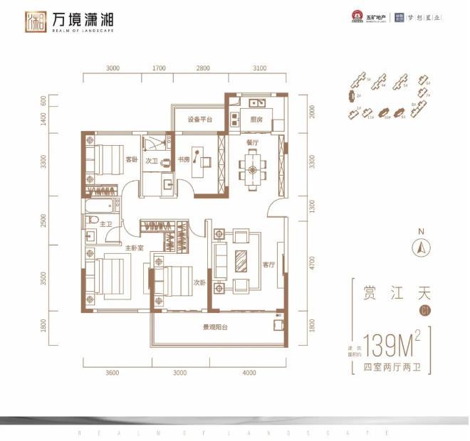 """种药材赚钱吗上周开福北这个楼盘""""火""""了!7分钟卖了1.2亿!"""