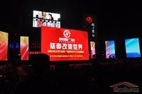Q歌王垠地广场大型公益演唱